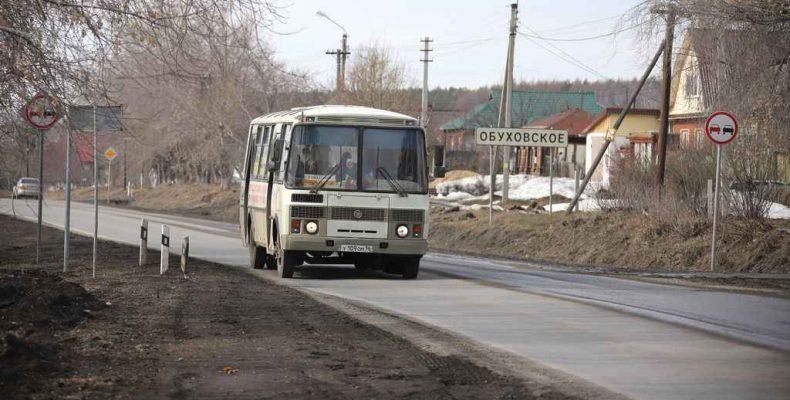 Автобус, приди!