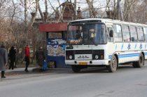 График движение автобусов