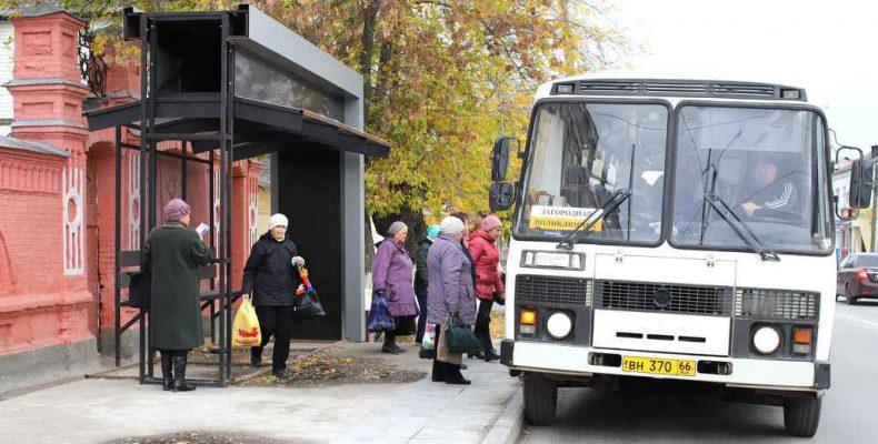 Расписание городских автобусов изменилось