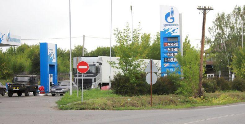 Газпром траву не косит
