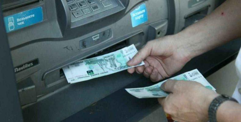 О замене банка для перечисления зарплаты