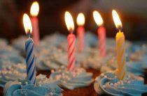День рождения садика