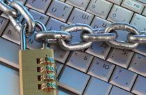 Заблокировано три сайта
