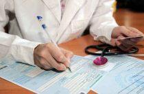 Больничный: сумма, срок оплаты, основания для отказа