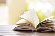 Преподнесли книги