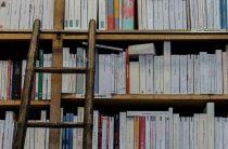 Любите книгу и… любите жить!