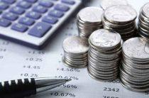 На пороге нового финансового года