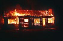 Шесть пожаров