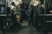 Трое из автобуса