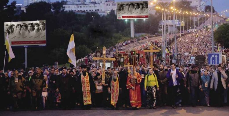 На Урале завершились Царские дни