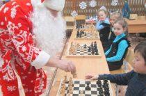 Шах и мат Деду Морозу