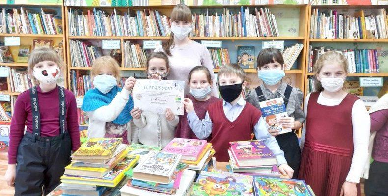 Подарили 85 книг. Спасибо, ребята!