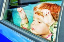 Не оставляйте ребёнка в машине!