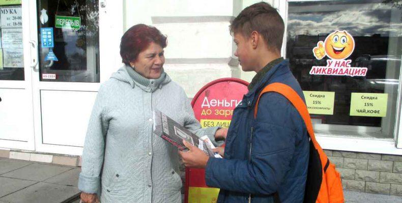 Акция «День чтения» в Камышлове