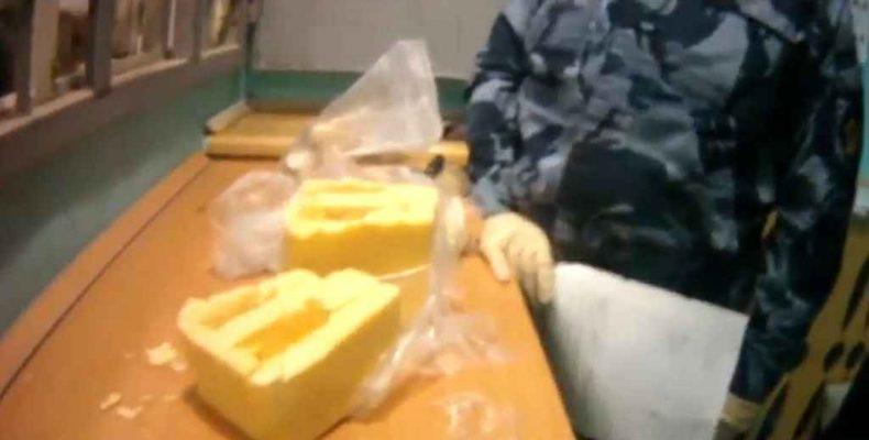 Сырный мобильный подарок