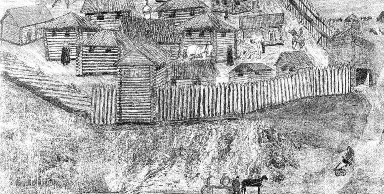 О Камышевской слободе и о том времени