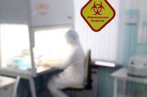 Диагноз лабораторно пока не подтверждён