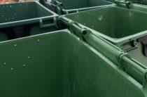 Установили новые контейнеры