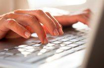Лидируют заявления в электронном виде