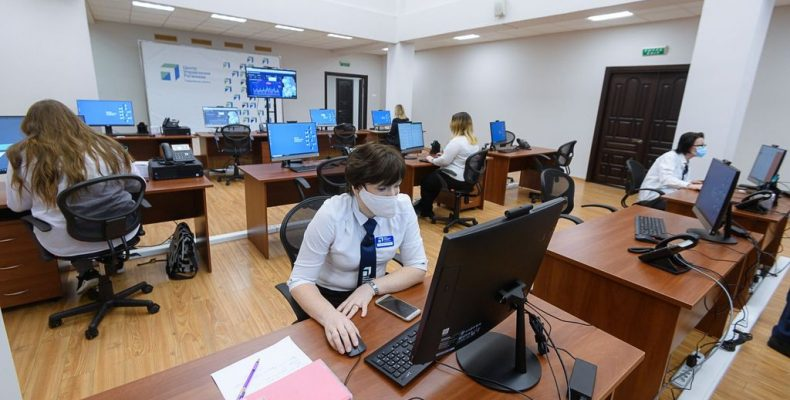 Центр управления регионом