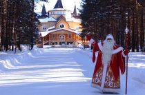 А Дед Мороз настоящий!