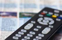 О цифровом телевидении