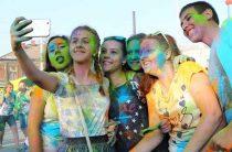Бал выпускников и фестиваль красок