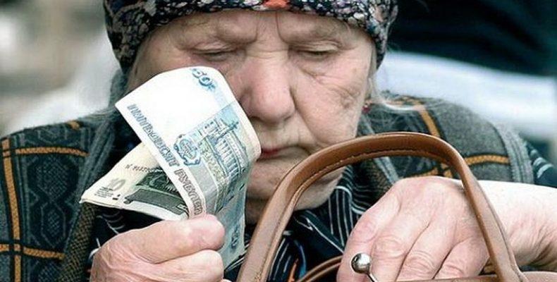 Пенсии проиндексированы
