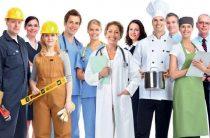Все профессии важны, все профессии нужны!