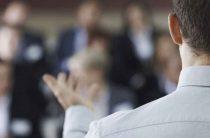 Размышления на берегу Пышмы об эпохе Путина