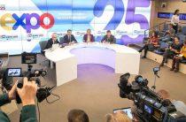 Продвижение заявки на ЭКСПО-2025