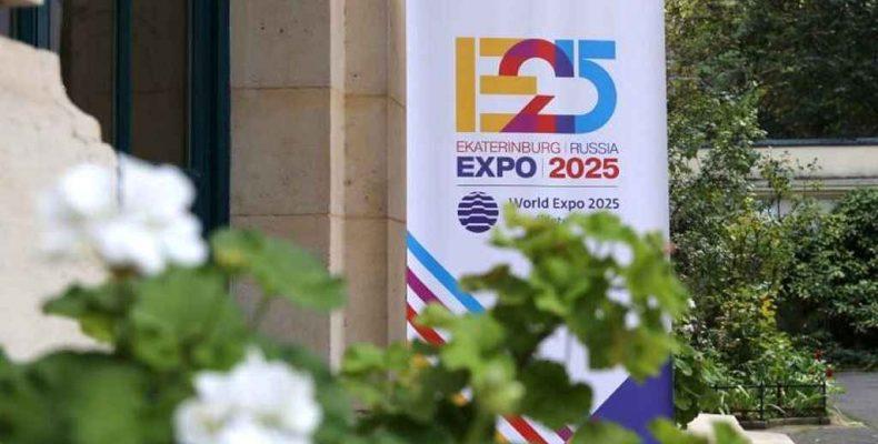 Голосуем за ЭКСПО-2025!