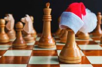 Шахматные итоги