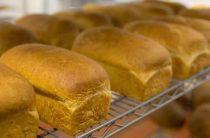 Не надо выбрасывать хлеб!