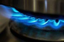 Советы потребителям газа