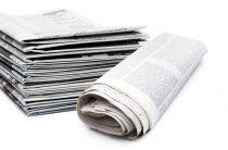 Оторвись от интернета! Читай бумажную газету!