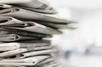 Кому газету?