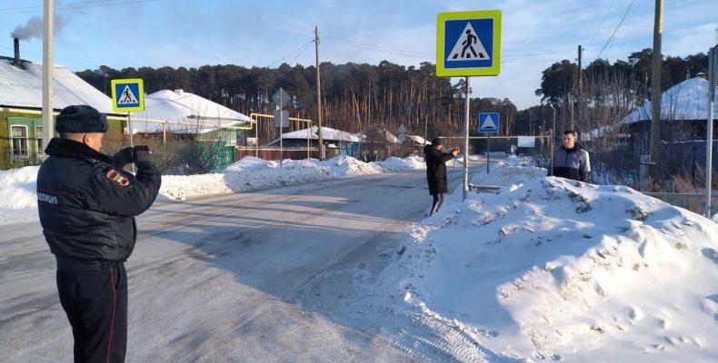 Контроль за улично-дорожной сетью