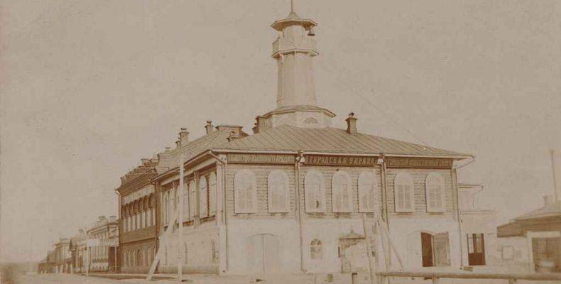 Первый Камышловский банк