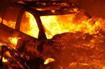 При пожаре погибли люди