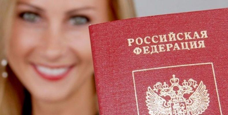 Получить гражданство РФ стало проще