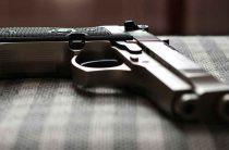 Сдай оружие – получи деньги