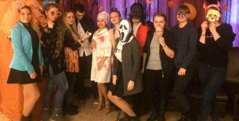 Хэллоуин – ужасно весёлый праздник…