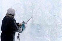 Ледяной комплекс