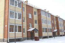 Долгожданные квартиры