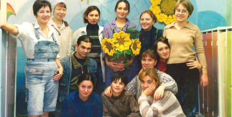 Худграфу – 20 лет
