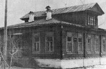 Всё начиналось  в Камышлове