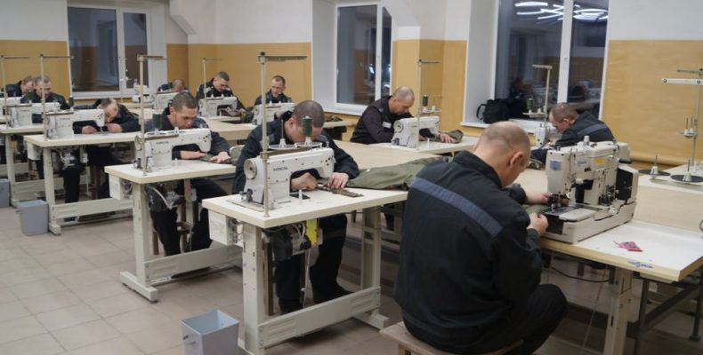 Швейное производство ИК-52