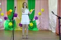 Искусство быть певицей