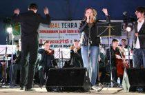 VII фестиваль «UralTerraJazz»